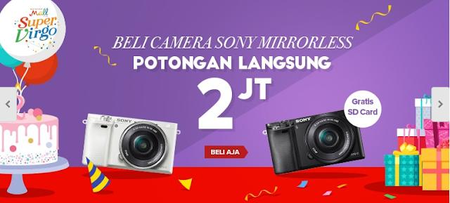Camera (mataharimall.com)