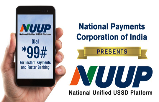[Image: bsnl-free-mobile-banking-ncpi-nuup.png]