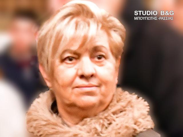 Συλλυπητήρια ανακοίνωση της Τ.Ο Ναυπλίου Νέας Δημοκρατίας για το θάνατο της Διδώ Αντωνοπούλου