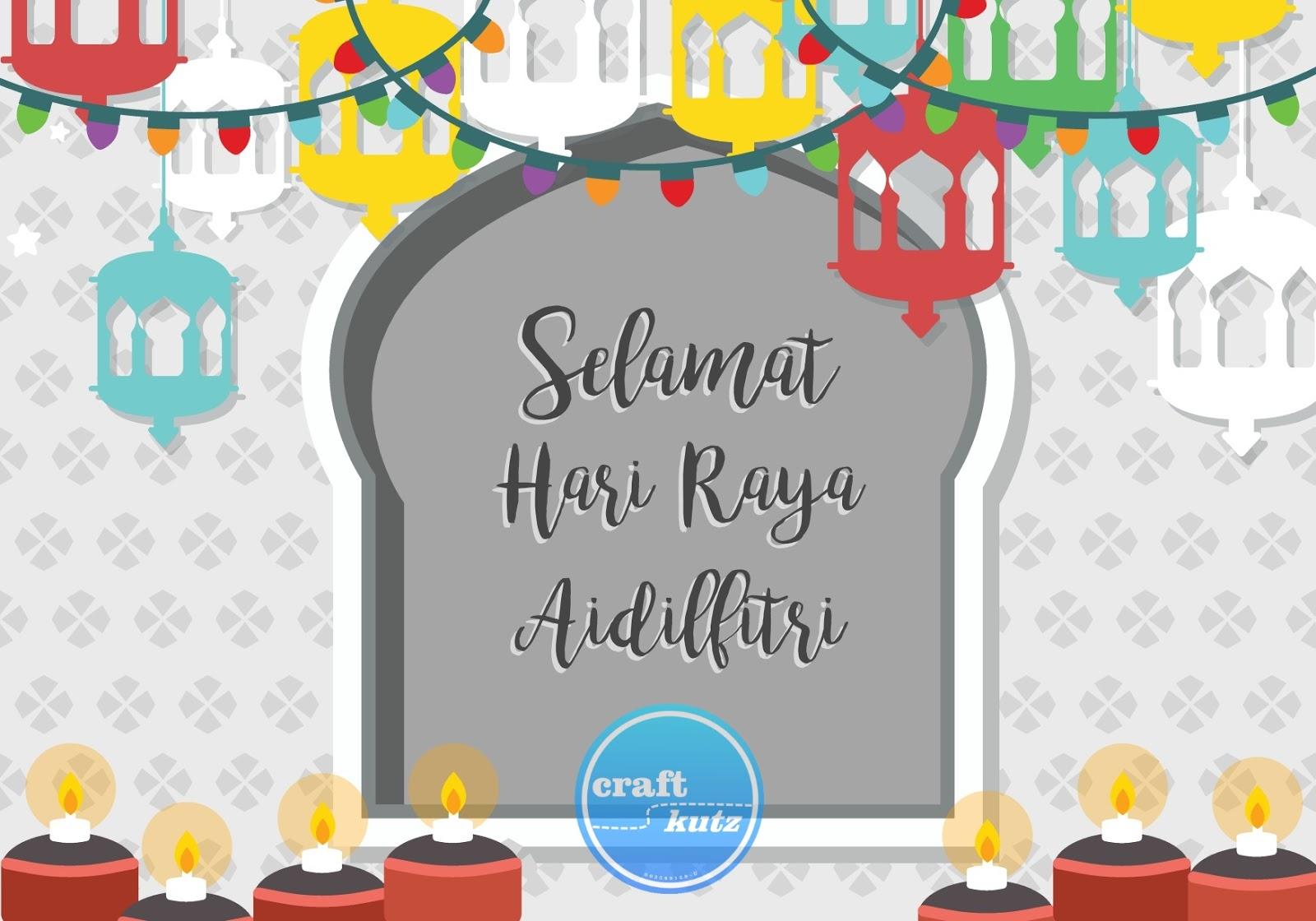 Selamat hari raya 2018