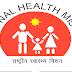 NHM Recruitment, NHM Recruitment 2019|| कार्यालय मुख्य चिकित्सा एवं स्वास्थ्य अधिकारी छ.ग.नें निकली भर्ती, साक्षात्कार तिथि - 1 मार्च 2019