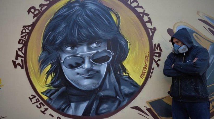 Το γκράφιτι για τον Ψάλτη που συγκινεί: «Σταθάρα, βασικά καληνύχτα σου...»