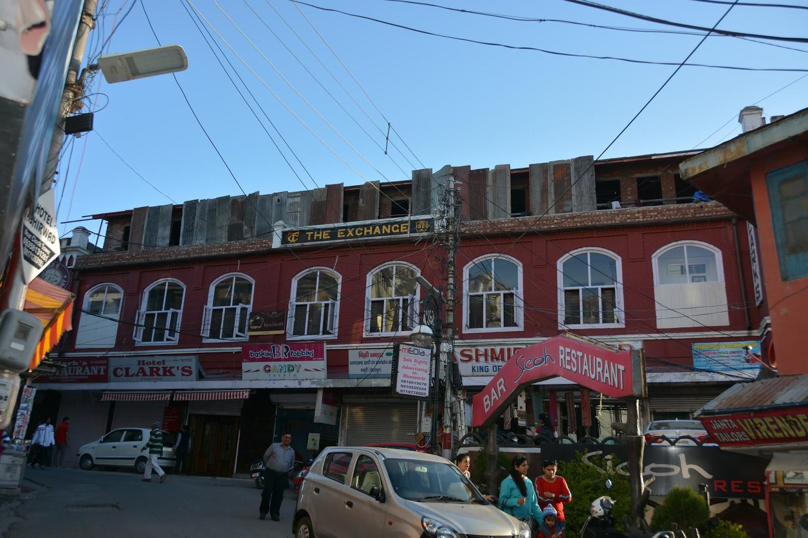 मसूरी की एक्सचेंज बिल्डिंग The-Exchange-Mussoorie