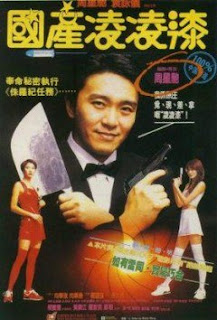 Quốc Sản 007 - From Beijing With Love 1994