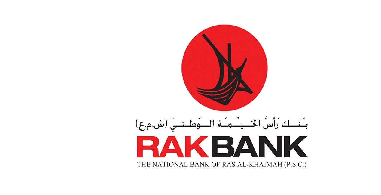 وظائف لطلبة كلية التجارة فى بنك راس الخيمة الوطنى فى الإمارات لعام 2020