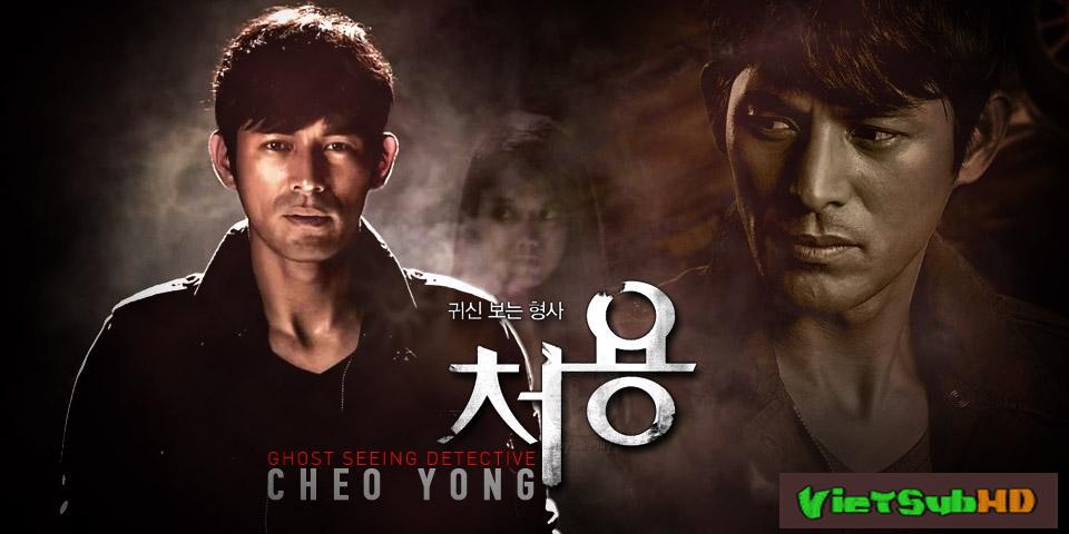 Phim Thám Tử Ngoại Cảm Hoàn Tất (10/10) VietSub HD | Ghost Seeing Detective Cheo Yong 2014