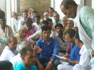 madhubani-ward-member-meeting