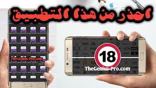 الان و بعد التحديث الجديد للتطبيق اصبح بامكانك مشاهدة القنوات العربية والاجنبية وافلام الكارتون والمسلسلات بدون مشاكل . جاء تحديث تطبيق Relax iptv بواجهة جديدة و باقات جديدة مع امكانية مشاهدتها بجود عالية .