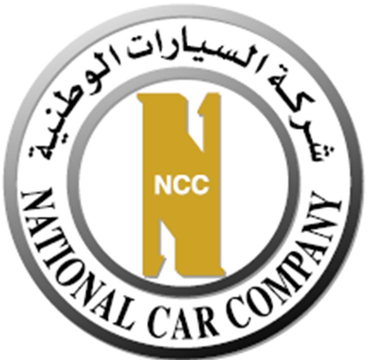 National Car Rental: Home Car Collections: National Car