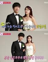 Cặp Đôi Mới Cưới: Hong Jin Young & Nam Goong Min