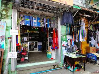 Anawrahta Street Shop