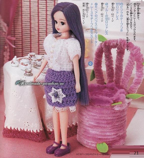 Вязаная одежда для кукол. Японский журнал со схемами (11)