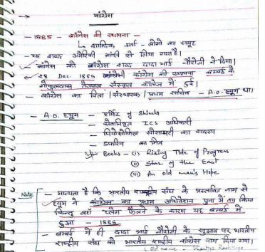 Medieval Indian History Hindi pdf notes download Written by