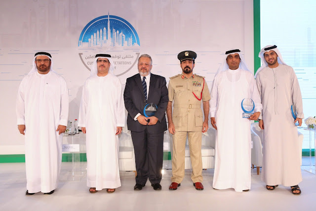 DEWA sponsors first Customer Expectations Forum