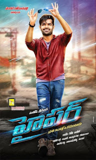 Ram's Hyper telugu mp3 songs free download
