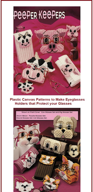 Plastic Canvas Patterns to Make Eyeglasses Holders that Protect your Glasses