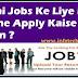 Dubai Jobs Ke Liye Free Online Apply Kaise Karen ?