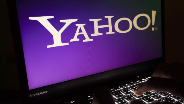 Open Yahoo Mail