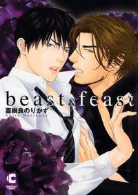 Beast & Feast