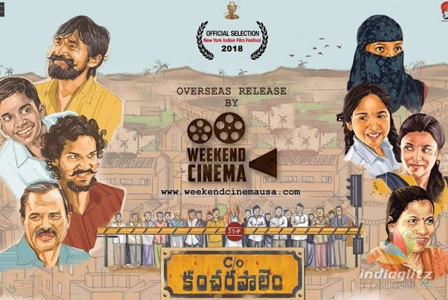 Care Of Kancharapalem (2018) Telugu Movie Naa Songs Free Download
