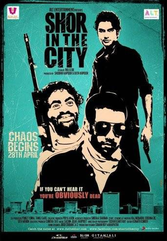 Shor in the City (2011) ταινιες online seires oipeirates greek subs