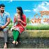 Tujhyat Jeev Rangala - Songs, Cast, Status, Rana & Anjali Personal Information