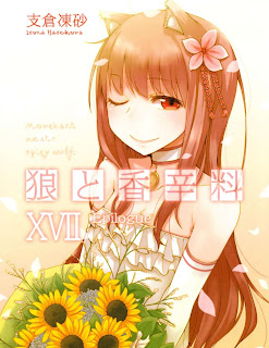Download Spice and Wolf Volume 17