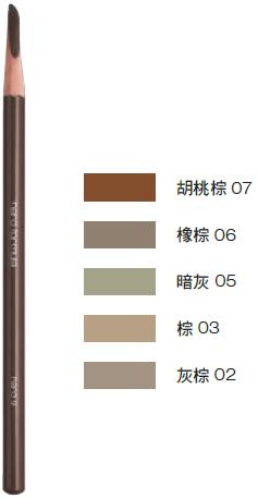 Shu uemura植村秀 武士刀眉筆