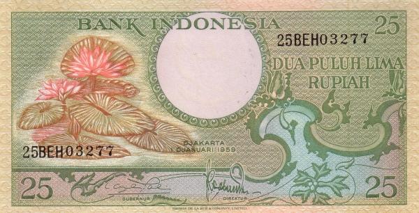25 rupiah 1960 depan