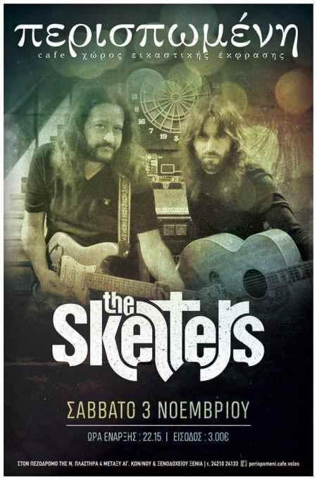 THE SKELTERS: Σάββατο 3 Νοεμβρίου @ Περισπωμένη