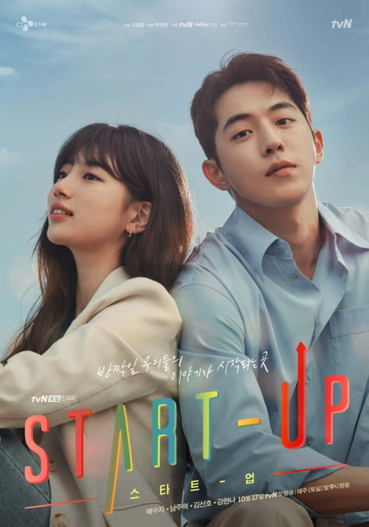 Khởi Nghiệp - Start Up (2020)