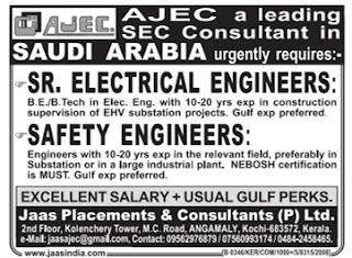 ajec saudi jobs