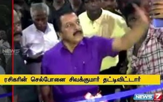 Sivakumar Angry on Selfie Video
