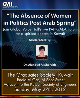 Ladies who do lunch in Kuwait: WTG Ladies - Spirited ...