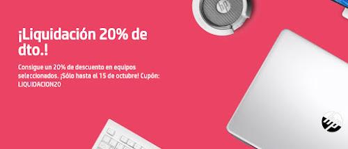 Liquidación HP Store 20% descuento octubre 2017