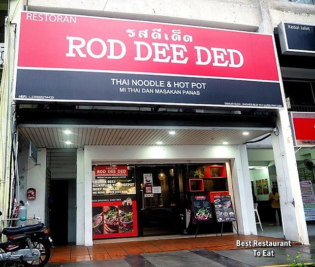 ROD DEE DED DAMANSARA UPTOWN PETALING JAYA