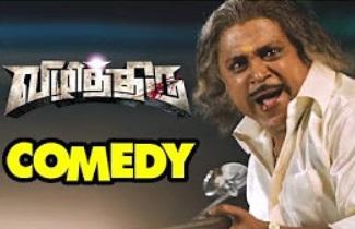 Vizhithiru Latest Movie Scenes   Krishna fights Goons   Vidharth and Dhansika comedy scene