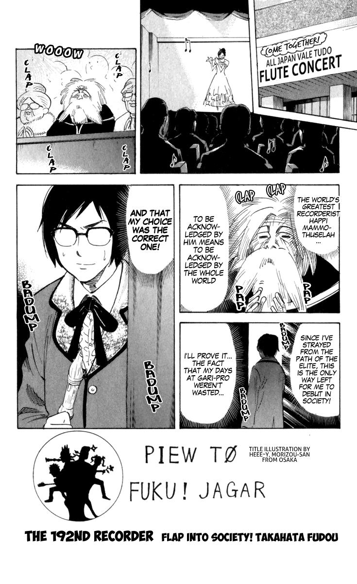 Read manga Pyuu to Fuku! Jaguar Vol 009 Ch 192 Read Online