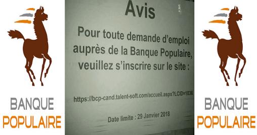البنك الشعبي : فتح باب تقديم طلبات التوظيف لغاية 29 يناير 2018