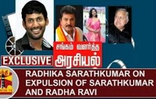 EXCLUSIVE | Radhika Sarathkumar on expulsion of Sarath Kumar, Radha Ravi | Thanthi Tv
