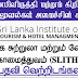 Ministry of Tourism Development & Christian Religious Affairs - Vacancies