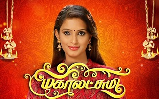 Mahalakshmi | Episode 14 | Tamil Serial