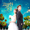RECOMENDACIÓN DRAMA: Noble, My love  <small> Mini-Drama de 20 episodios </small>