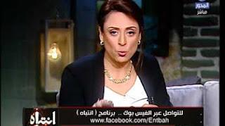 برنامج انتباه حلقة الخميس 5-1-2017 تقديم منى العراقى