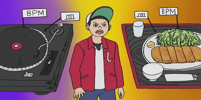 Tonkatsu DJ Agetarou (2016)