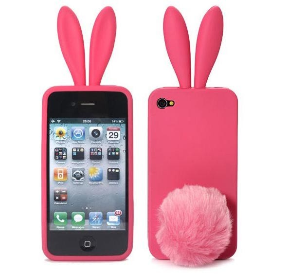 MyCuteCase: Wondering what types of cases will Fit The Verizon iPhone 4?