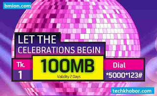 Gp-Grameenphone-1Tk-100MB--Bondho-Internet-Special-Offer