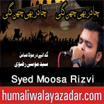 http://www.humaliwalayazadar.com/2016/09/syed-moosa-rizvi-nohay-2017.html