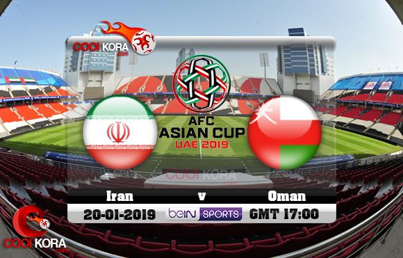 مشاهدة مباراة عمان وإيران اليوم كأس آسيا 20-1-2019 علي بي أن ماكس