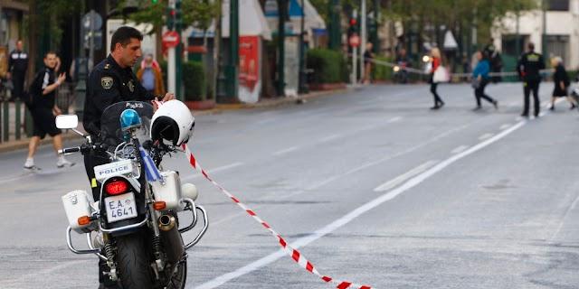 Απροσπέλαστο το κέντρο της Αθήνας το Σάββατο για το Πολυτεχνείο – Κλειστοί δρόμοι και σταθμοί του Μετρό